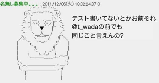 f:id:shirotamaki:20210625172120p:plain
