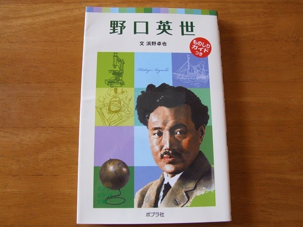f:id:shirotoao:20160804085029j:plain