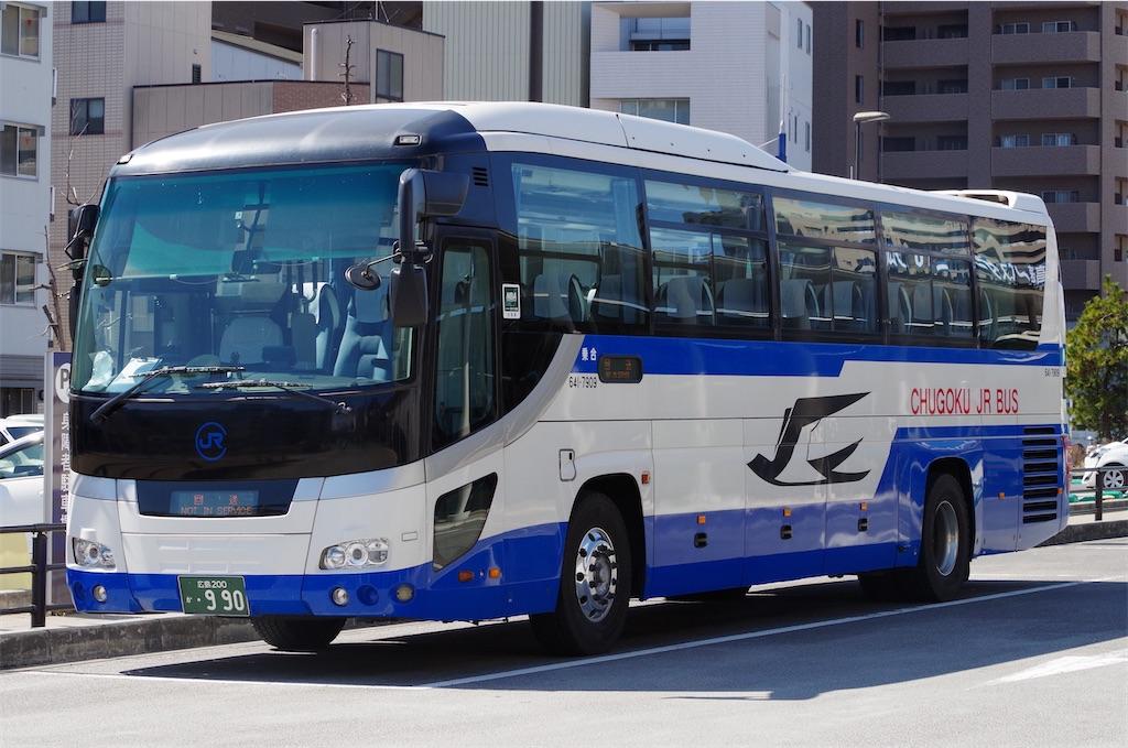 f:id:shirotobus3:20200315125454j:image