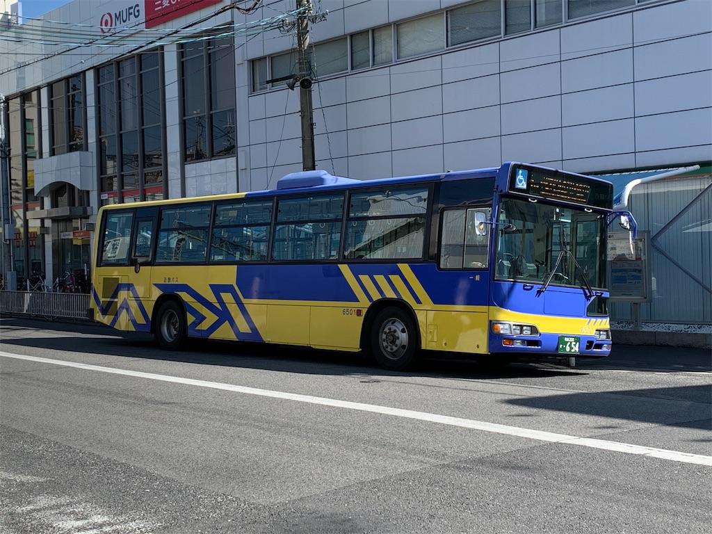 f:id:shirotobus3:20200330181056j:image