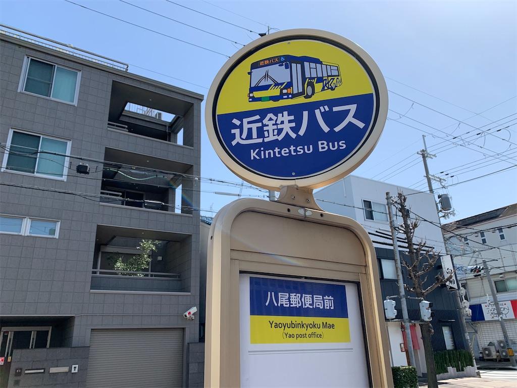 f:id:shirotobus3:20200404015035j:image