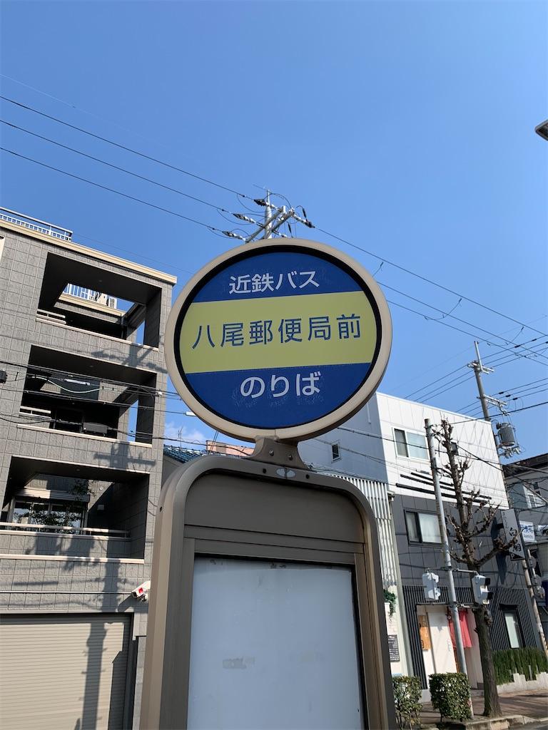 f:id:shirotobus3:20200404015135j:image