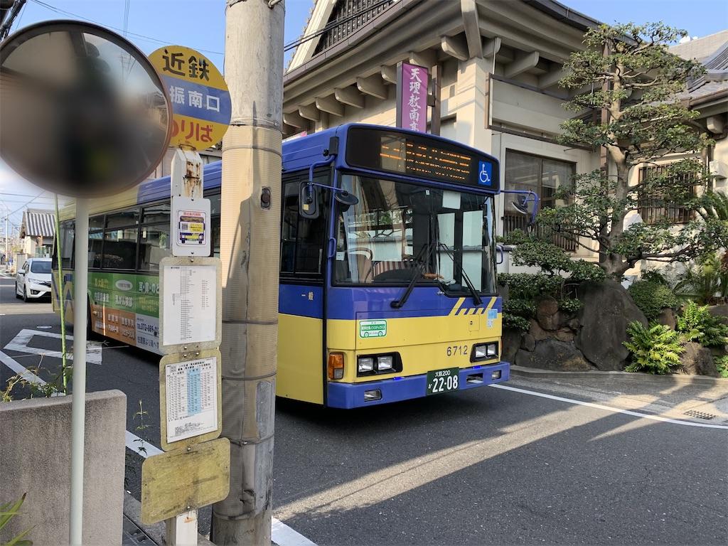 f:id:shirotobus3:20200404015414j:image