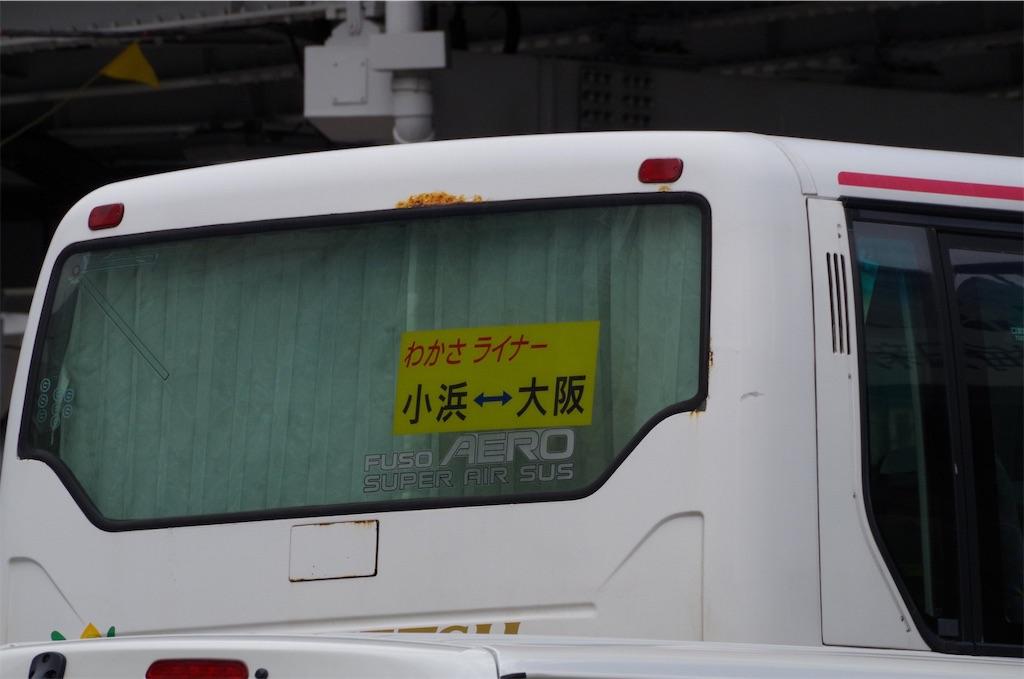 f:id:shirotobus3:20200414004921j:image