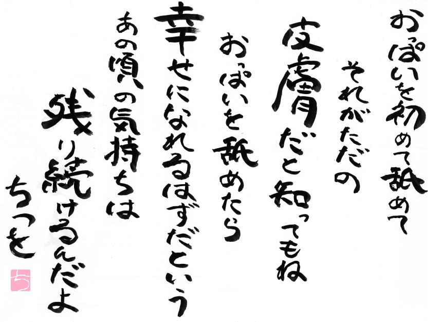 f:id:shirotodotei:20170129181826p:plain
