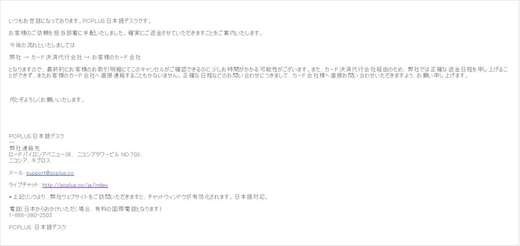 f:id:shirotodotei:20170603121158p:plain