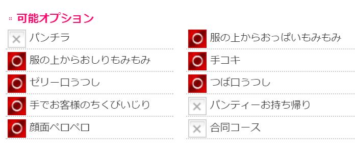 f:id:shirotodotei:20170630194034p:plain