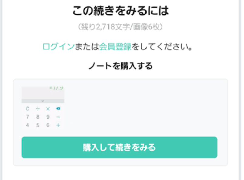 f:id:shirotodotei:20170729105904p:plain