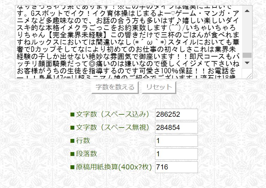 f:id:shirotodotei:20170819022122p:plain