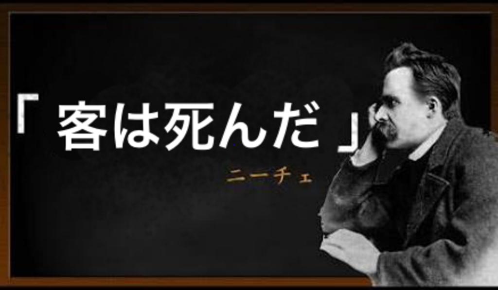 f:id:shirotodotei:20170826010629p:plain