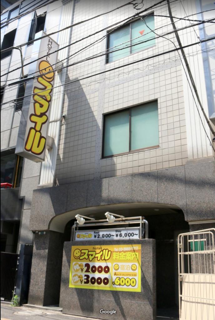 f:id:shirotodotei:20170831225234p:plain