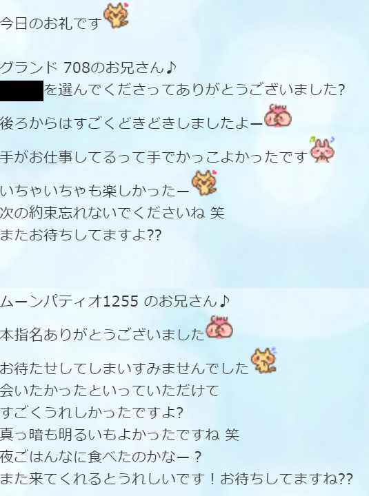 f:id:shirotodotei:20171103223533p:plain