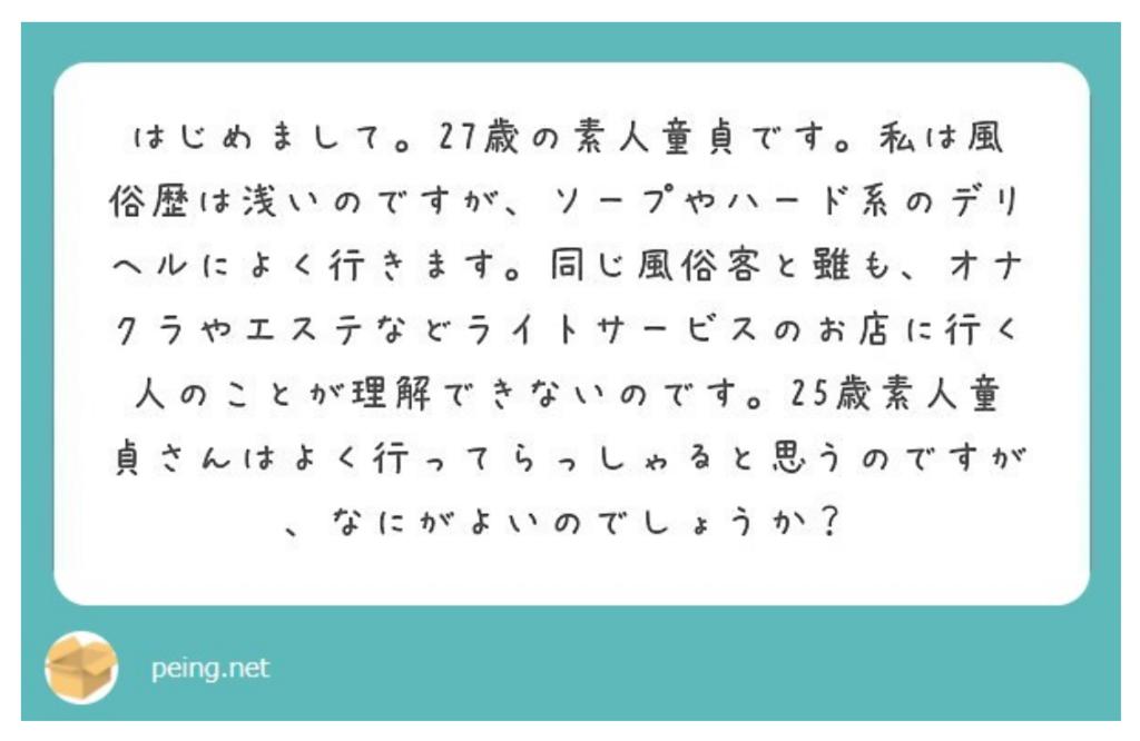 f:id:shirotodotei:20180210205057p:plain