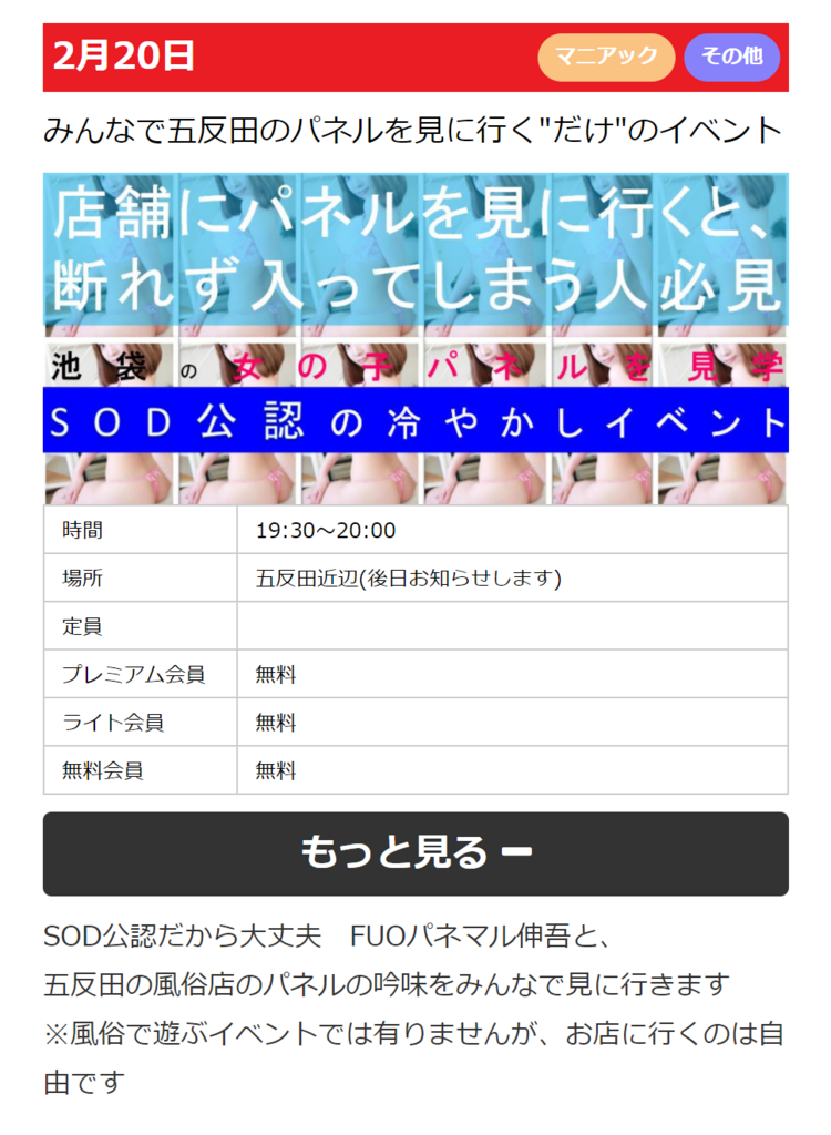 f:id:shirotodotei:20180213022343p:plain