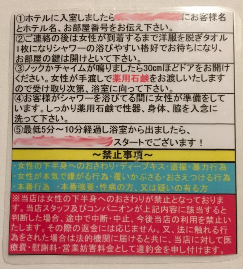 f:id:shirotodotei:20180217141734p:plain