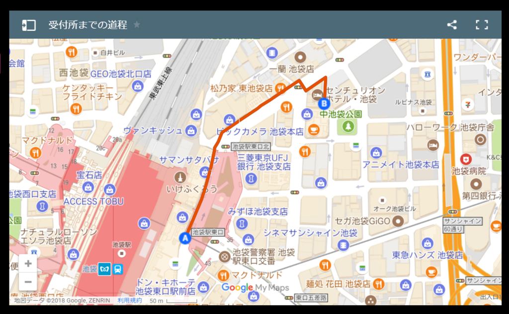 f:id:shirotodotei:20180304164925p:plain