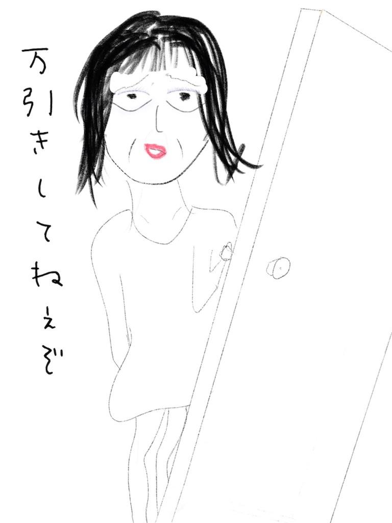 f:id:shirotodotei:20180708000403j:image