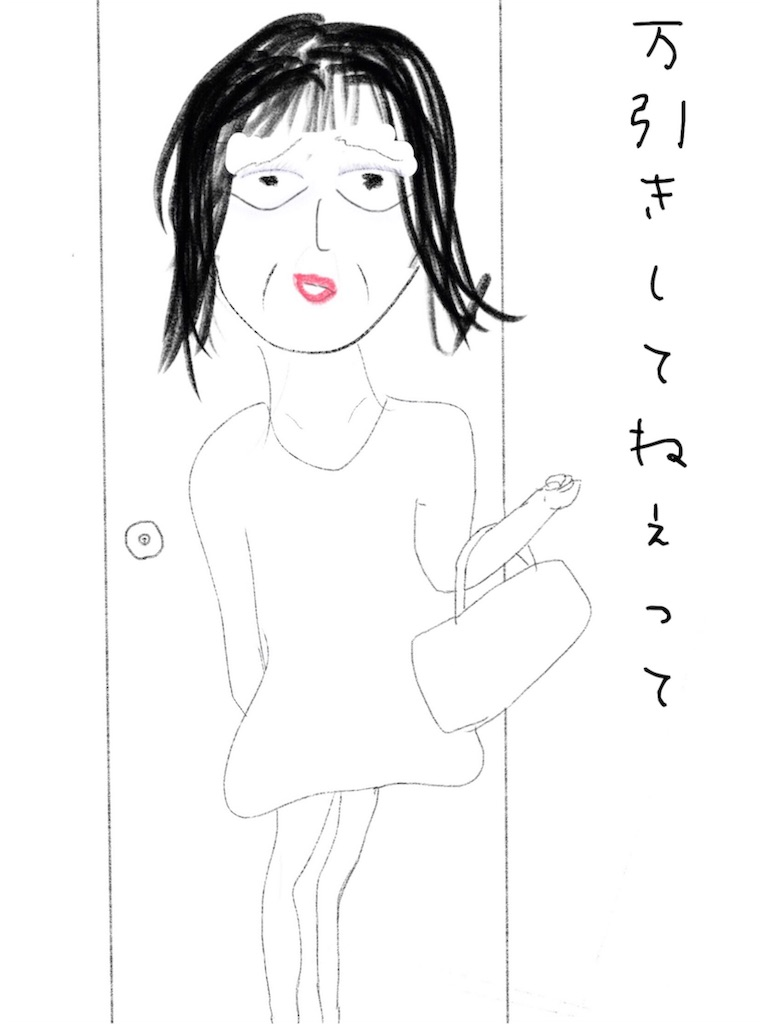 f:id:shirotodotei:20180708122048j:image