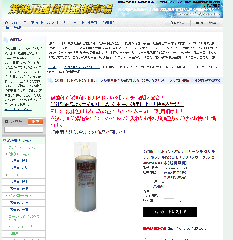 f:id:shirotodotei:20181008022331p:plain