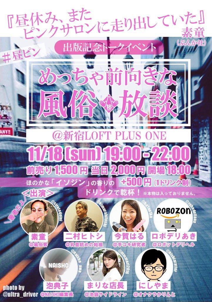 f:id:shirotodotei:20181103202236p:plain