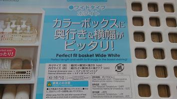 f:id:shirotofarm:20160424221405p:plain