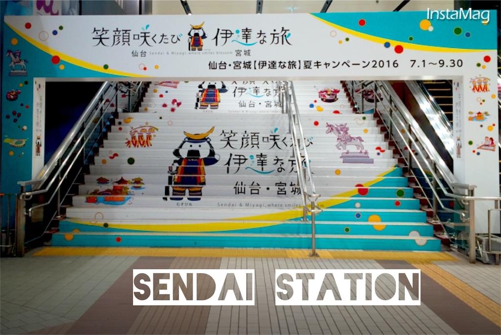 f:id:shirotomidori:20160921012025j:image