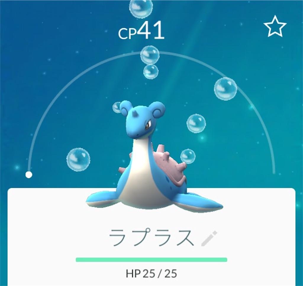 f:id:shirotomidori:20160921154859j:image
