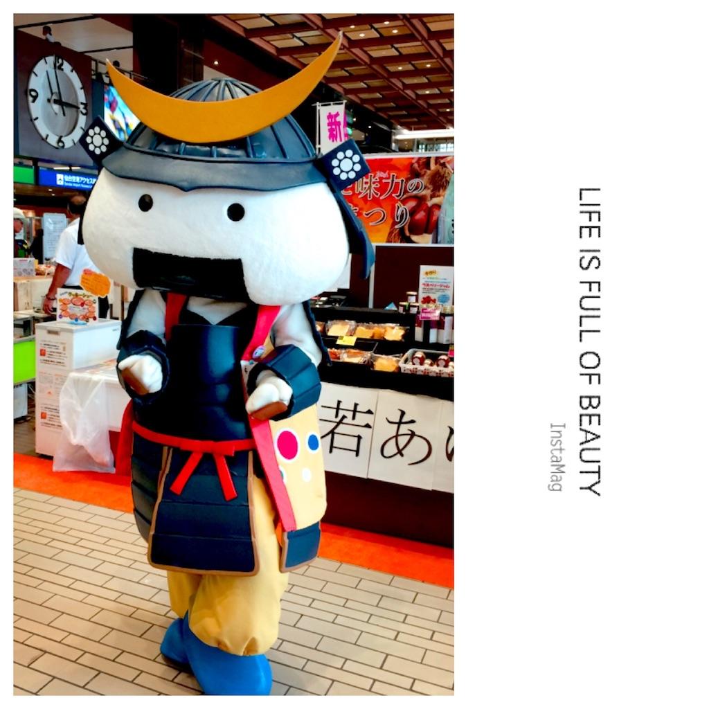 f:id:shirotomidori:20160921175914j:image