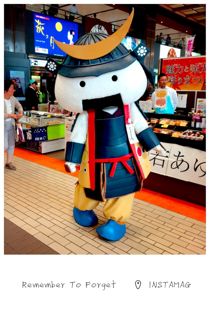 f:id:shirotomidori:20160921180030j:image