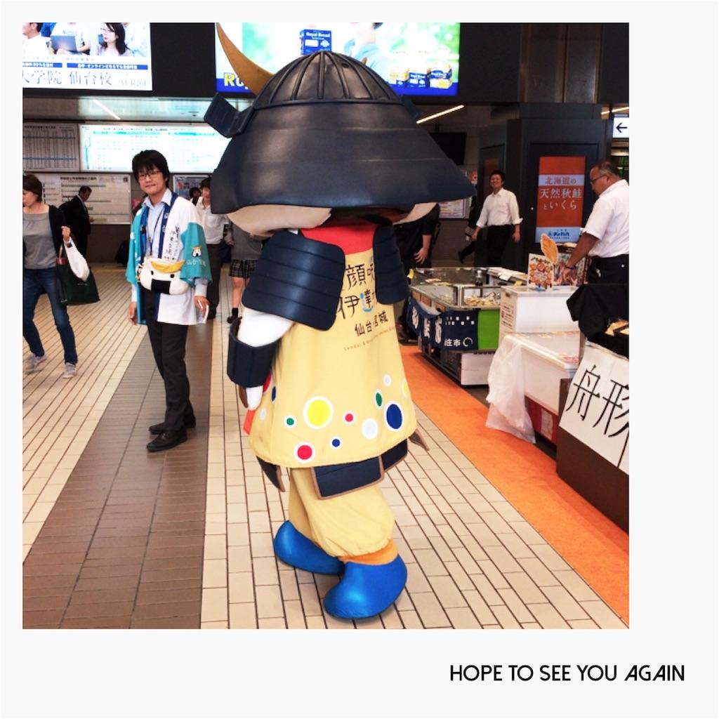 f:id:shirotomidori:20160921180326j:image