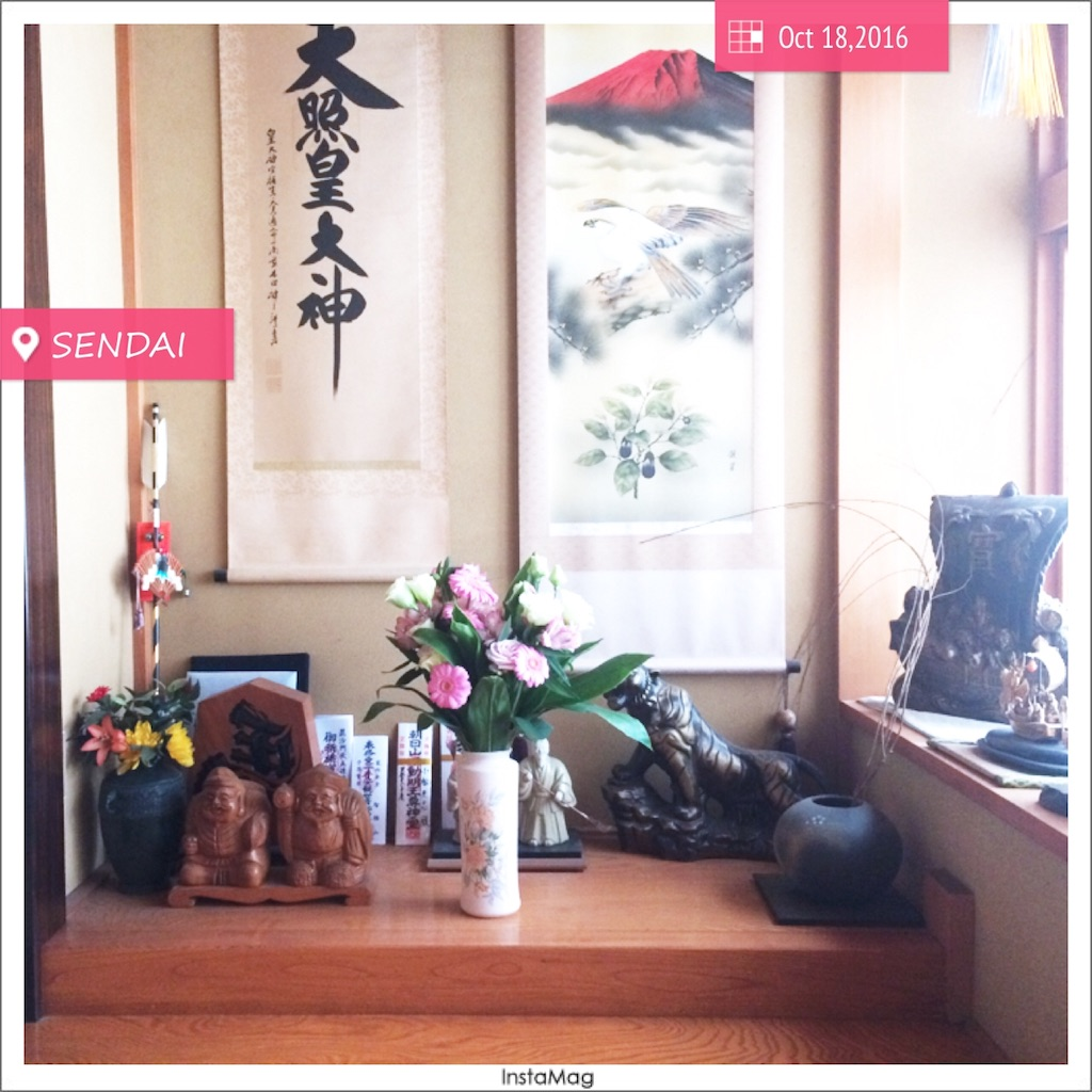 f:id:shirotomidori:20161022024621j:image