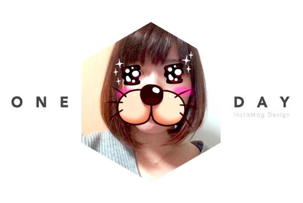 f:id:shirotomidori:20161108094443j:image