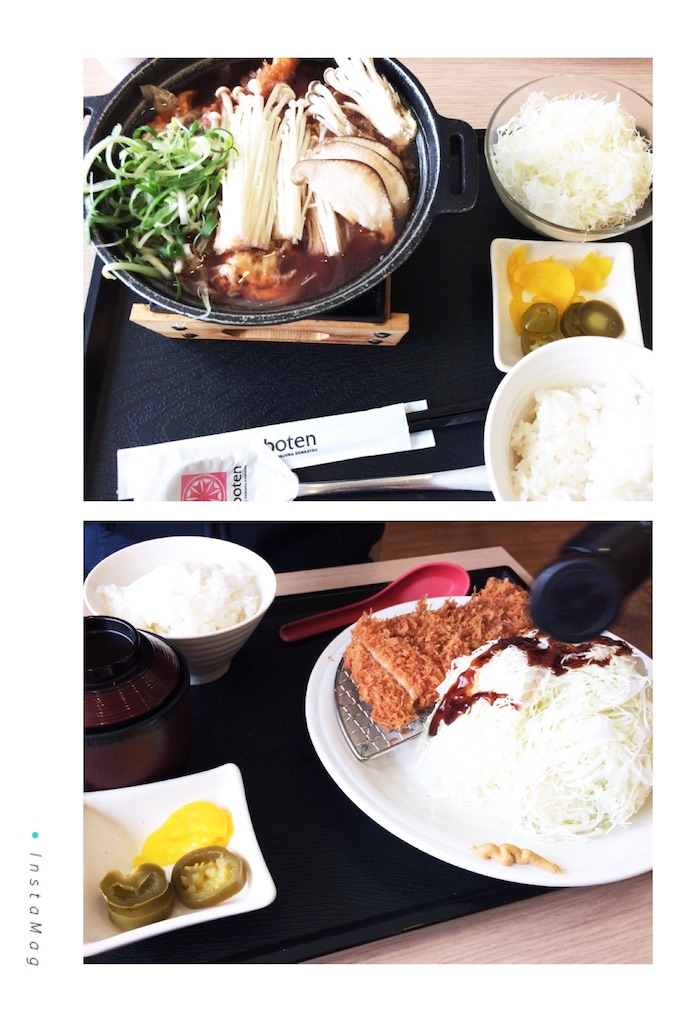 f:id:shirotomidori:20161208221856j:image