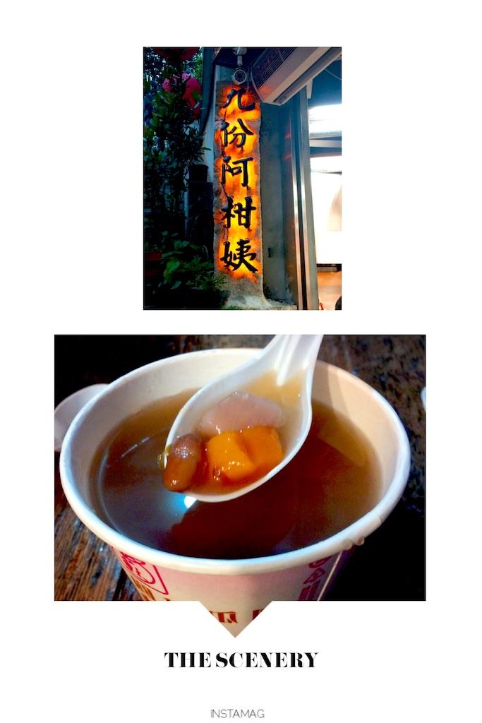 f:id:shirotomidori:20170103023234j:image