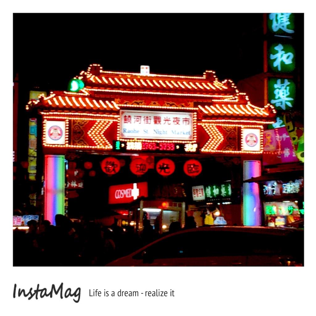 f:id:shirotomidori:20170103043138j:image