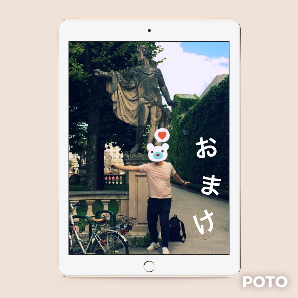 f:id:shirotomidori:20170822183603p:image