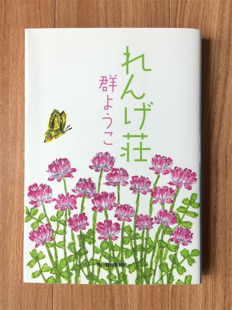 f:id:shirotomidori:20170911161945j:image