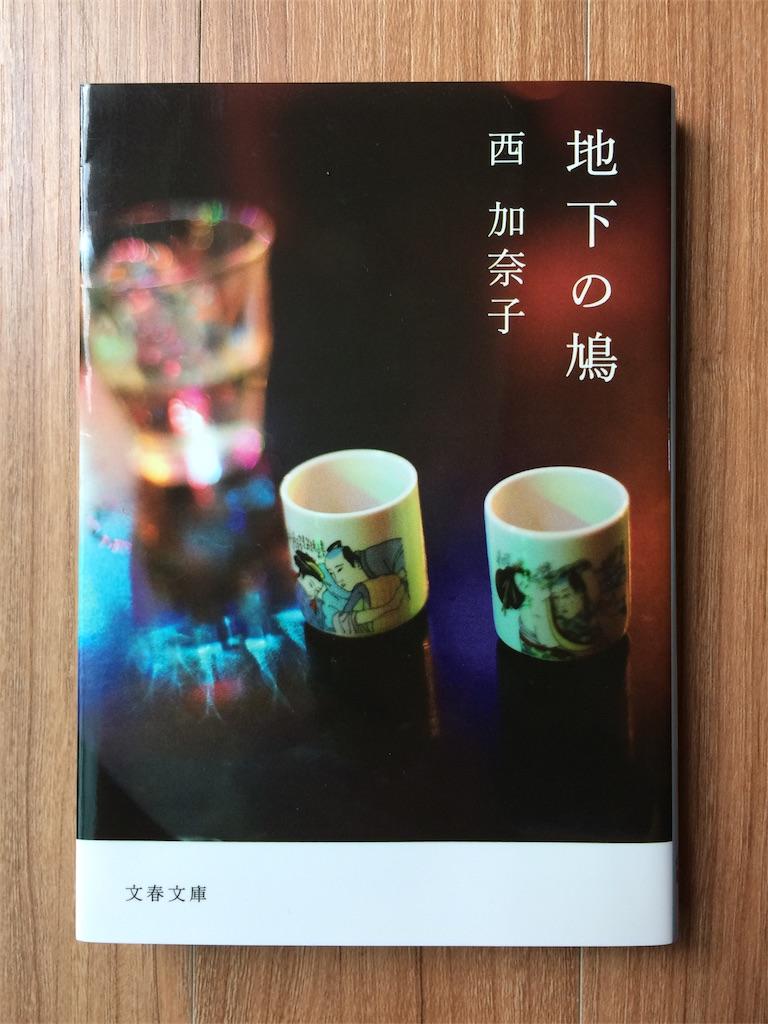 f:id:shirotomidori:20170920165740j:image