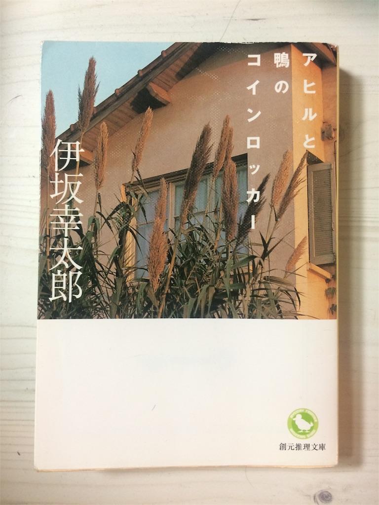f:id:shirotomidori:20170930231216j:image