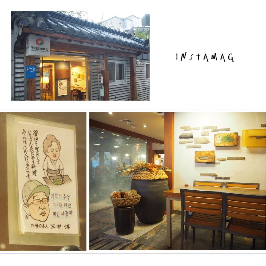 f:id:shirotomidori:20171001215053j:image
