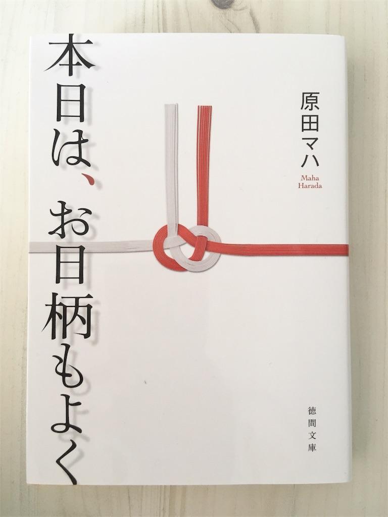 f:id:shirotomidori:20171013105318j:image