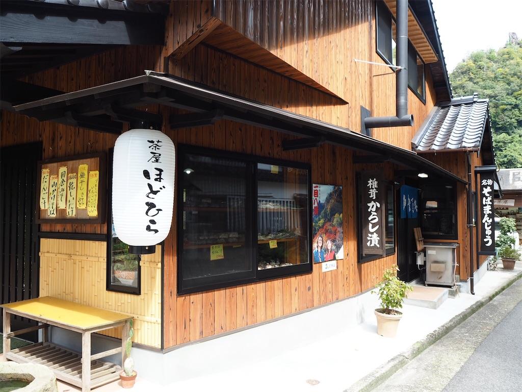 f:id:shirotomidori:20171013175218j:image