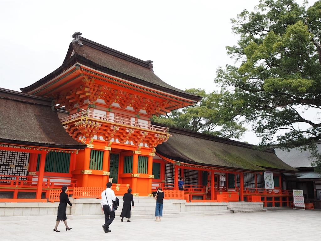 f:id:shirotomidori:20171013200529j:image