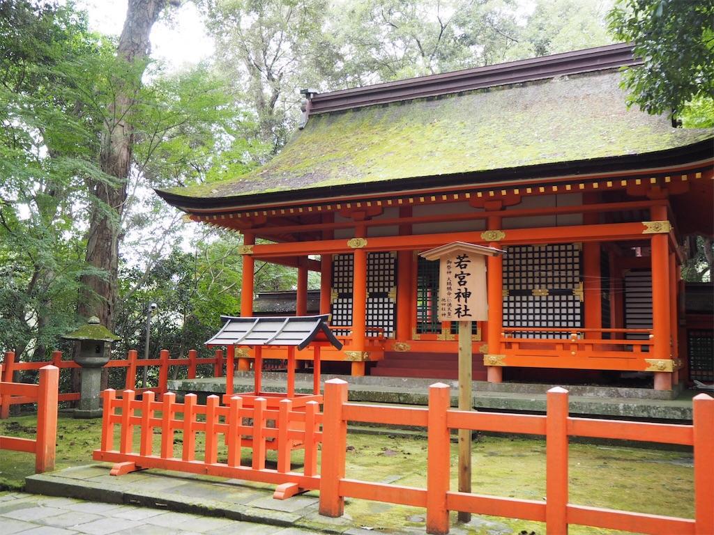 f:id:shirotomidori:20171013202415j:image