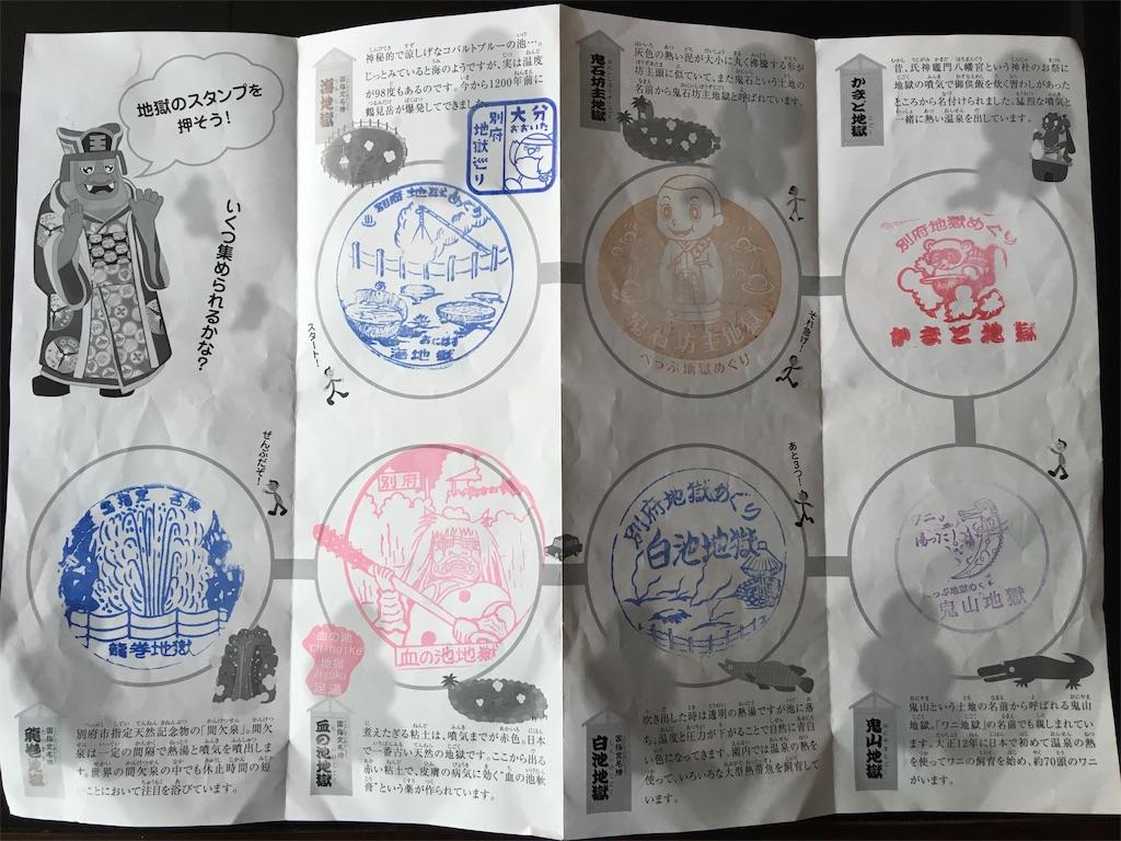 f:id:shirotomidori:20171019082035j:image