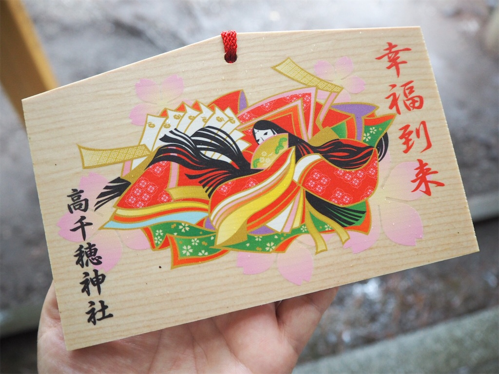 f:id:shirotomidori:20171021003822j:image