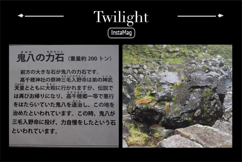 f:id:shirotomidori:20171021091240j:image