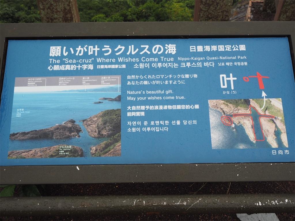 f:id:shirotomidori:20171025063336j:image