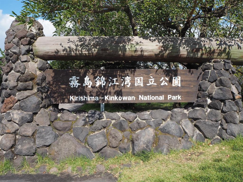 f:id:shirotomidori:20171104162608j:image