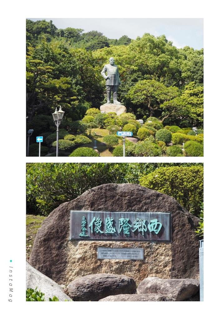 f:id:shirotomidori:20171106212746j:image